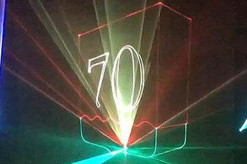 Лазерное шоу на 9 мая Cobra