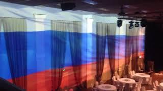 Панорамное проекционное шоу https://cobrashow.ru