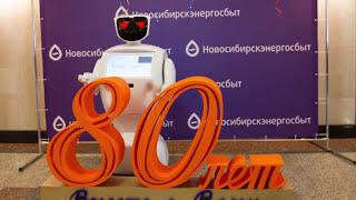 Шоу на юбилей в ДКЖ. Энергосбыт 80 лет. Видео маппинг. https://cobrashow.ru