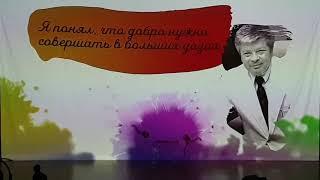 Юбилей МНТК. Проекционнрое шоу на открытие https://cobrashow.ru/