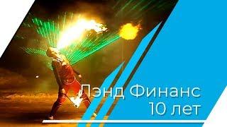 Огненно-лазерное шоу https://cobrashow.ru