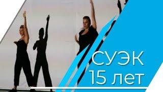 танцевально-мультимедийное шоу https://cobrashow.ru